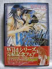 BL���R�݂ق��Ɓ^Wild Wind�`�b�l�V���[�Y�B�`�s�����t