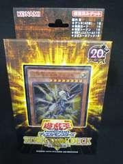 ●新品 遊戯王OCG デュエルモンスターズ ストラクチャーデッキR 巨神竜復活