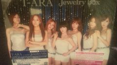 ����!��ڱ!��T-ARA/Jewelry box���̧����/CD+DVD�V�i���l!
