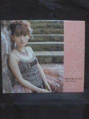 CDアルバム 田村ゆかり 4th「琥珀の詩、ひとひら」初回盤