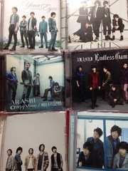 嵐 初回限定盤DVD付きシングルまとめ売り 6枚セット