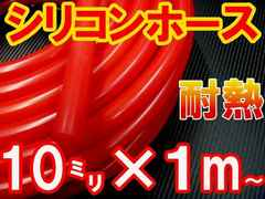 �غ�ΰ�(10mm)�ԁ��ϔM����/���/�ėp��10�߲/گ��