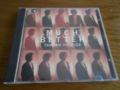 【廃盤CD】吉田拓郎 - MUCH BETTER 35KD-123