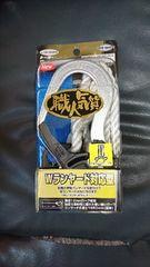 新品:トーヨー:安全帯No.GH-555DX青