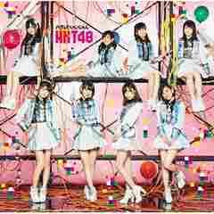 即決 初回仕様 HKT48 バグっていいじゃん TYPE-A (+DVD) 新品