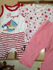 パジャマ☆2セット☆90