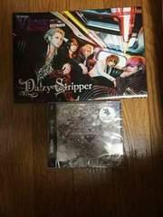 【新品未開封】DaizyStripperアルバム 【HOME [D-TYPE]】