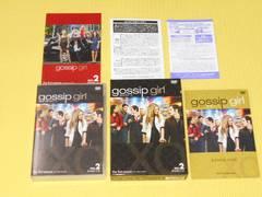 DVD★ゴシップガール BOX 2