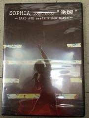 SOPHIA TOUR2009「楽園」DVD