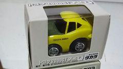 トヨタ・ディーラーイベント特注・トヨタ・2000GT・スピードトライアル仕様