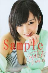【送料無料】NMB48 山本彩 写真5枚セット<サイン入> 36