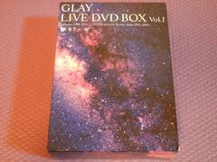 GLAY「LIVE DVD BOX Vol.1」