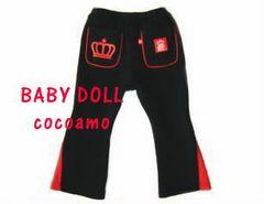 *BABY DOLL*ベビードール*ロゴプリサイドフレアパンツ*ブラック*90�a*