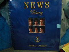 カレンダー2006.4〜2007.3