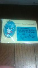パク・ヨンハsummer face Japan Event 2008 キーカバーファンミーティング