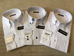 長袖ワイシャツ ストライプ(A) 3枚セット 3Lサイズ