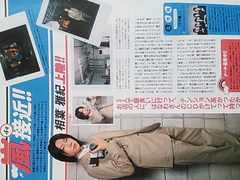 ���t��I��2003�N11/8�`11/14����TV�K�C�h