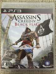 アサシンクリード4 ブラックフラッグ PS3