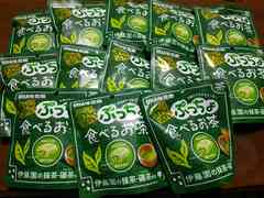 あじわいぷっちょ食べるお茶伊藤園の抹茶UHA味覚糖13点