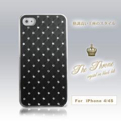 ★☆極上ラグジュアリー☆★ iphone4、4S対応カバークリスタルBK