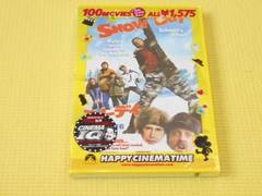 DVD★スノーデイ 学校お休み大作戦 SPECIAL EDITION
