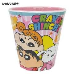 ◆クレヨンしんちゃん メラミンカップ ひまわり大好き