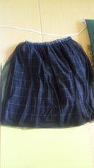 チュールプリント重ねスカート