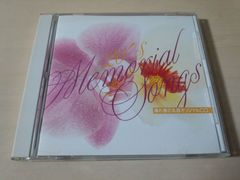 CD「晴れ着の丸昌オリジナル20周年」SONY 邦楽オムニバス 非売品