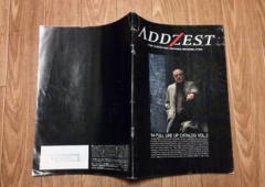 クラリオン アゼスト カーオーディオ 1994フルラインアップカタログ VOL.2