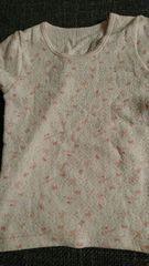 即決☆100�aピンクのワッフル地半袖シャツ