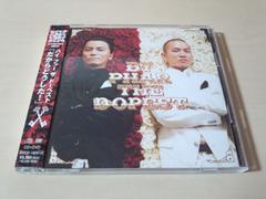 By Phar The Dopest CD「だからどうした!」KREVA初回盤DVD付●