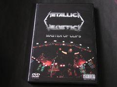 METALLICA/メタリカ  最新PV集 完全版