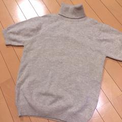 新品◆ウール混ハイネック半袖セーター◆Lベージュ