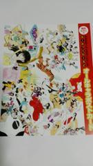 218  高橋留美子  35周年記念  オールキャラポストカード