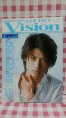 『HERO  Vision  vol. 6』 表紙 : 玉山鉄二
