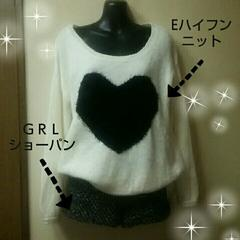 USED★Eハイフン★でかハートセーター