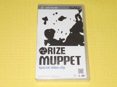 PSP��RIZE MUPPET Special video clip