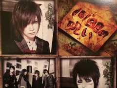 激安!超レア☆ゴールデンボンバー/101回目の呪い☆初回盤/CD+DVD