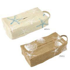 送料無料☆麻ティッシュケース/フロートシェル/貝殻/ジュート麻/マリン/インテリア雑貨