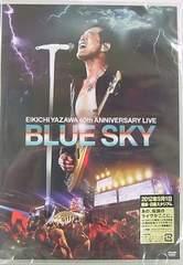新品2枚組DVD矢沢永吉 YAZAWA 40th ANNIVERSARY LIVE BLUESKY