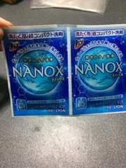 トップ!ナノックス!洗濯洗剤!2回分!新品