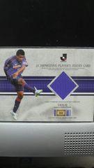 2007 ウィズレイ ジャージカード