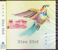 ��ہ�Blue Bird���������Ձ����J��