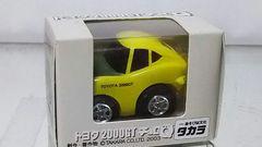 トヨタ・ディーラーイベント特注・トヨタ・2000GT・スピード・トライアル仕様