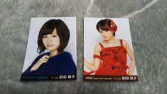 元AKB48前田敦子☆公式生写真〜まとめ売り5枚セット!訳あり。
