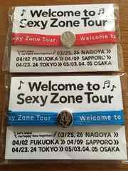 Welcome to SexyZone Tour  ������w�A�S�� �ԐƒZ�b�g