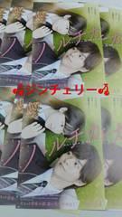 Sexy Zone 佐藤勝利 ハルチカ チラシ 橋本環奈 フライヤー 10