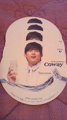 2PM COWAY 非売品コースター テギョン Taecyeon 一枚