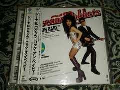 シーナ & ロケッツ/Rock on baby 鮎川誠
