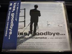源学CD キス、グッドバイ…廃盤
